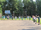 Летняя школа 2013