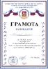 Гончаров Михаил